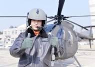 [서소문사진관]육·해·공 '3개 군번' 최초 헬기 조종사 탄생