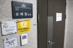 """손혜원 """"목포 부동산 규모는 300여 평…하나라도 걸리면 의원직 사퇴"""""""