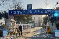 경찰, 조재범 첫 피의자 '옥중조사'…혐의 전면 부인