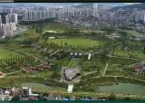 부산 도심 숲 시민공원에 국제아트센터 건립 논란