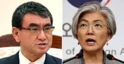강경화 외교, 23일 다보스 포럼서 강제징용 문제 담판한다