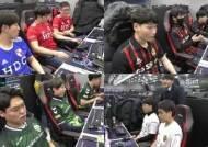 FIFA 온라인4 아마추어 최강자, K리그 유니폼 입은 사연은?