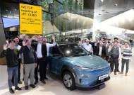 현대차, 전기차 무선충전 기술 국제표준화 회의 개최