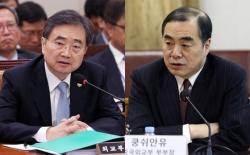 """한중 외교차관 """"미세먼지, 삶과 직결···환경 협력 강화"""""""