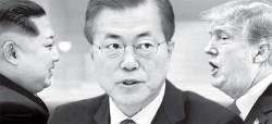 """靑 """"실질 비핵화 회담 기대…장소도 이미 정했을 가능성 있다"""""""