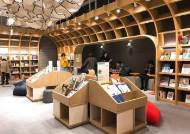 [주말엔GO] 카카오 IX가 만든 '그림책 클럽'