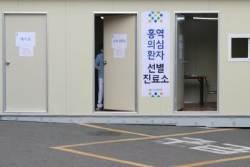 경기 안산서 영유아 5명 홍역 확진…'비상대응체계' 가동