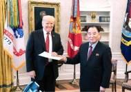 """북미 접촉에 신중한 靑…""""김정은 답방 얘기할 때 아니다"""""""