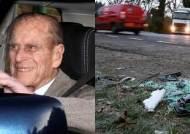 98세 英필립공, 교통사고 이틀 만에 또 운전…고령자 운전 제한 논란