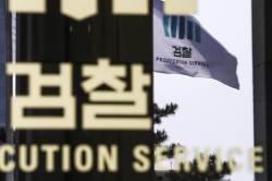 현직검사 논문 수정지시 의혹사건…檢, <!HS>로스쿨<!HE> 교수 수사착수