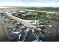 인천공항 2터미널, 개장 1년 만에 누적여객 1900만명 돌파