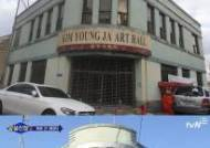 손혜원 '그 골목' 가보니…박물관 부지엔 낡은 건물 '다닥다닥'