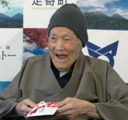기네스협회 인정 세계최고령 남성 日 노나카 옹 별세…향년 만 113세