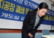 """'케어' 박소연 해명 살펴보니…""""도살 막으려 인도적 안락사"""""""