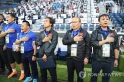 """[현장인터뷰]박항서 감독 """"수비축구가 아니다. 실리축구다"""""""