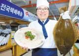 [남도의 맛&멋] 육질 단단한 완도산 광어, 배송 중 숙성돼 감칠맛 배가