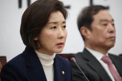 """'손혜원 랜드 게이트' 야당 총공세…""""검찰 고발, 특검 추진한다"""""""