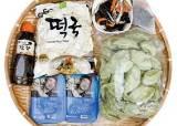 [남도의 맛&멋] 모싯잎 송편, 떡국 떡, 해물 국물 팩…온 가족 함께 즐기는 행복한 먹거리