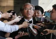 '사법행정권 남용' 징계 판사들, 징계처분 취소 소송 제기