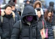 낮부터 '반짝 추위' 물러가…당분간 평년 기온 유지