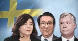 [속보] 북미 스웨덴 실무협상 종료