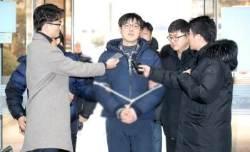 '청와대 기습시위' 김수억 지회장 구속영장 기각