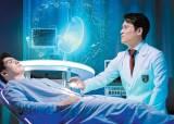 [건강한 가족] 최첨단 융·복합 <!HS>기술<!HE> R&D 집중, 의료서비스 질 높인다