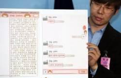 """전명규 """"조재범 옥중 편지는 거짓···폭력 건 몰랐다"""""""