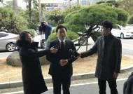 검찰, 원희룡 제주지사에 벌금 150만원 구형