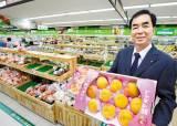 [남도의 맛&멋] '하나로마트'의 원조…전국 첫 5억 순이익 믿을 수 있는 농산물로 소비자 신뢰 얻어