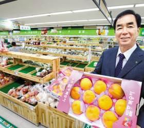 [<!HS>남도의<!HE> <!HS>맛<!HE>&<!HS>멋<!HE>] '하나로마트'의 원조…전국 첫 5억 순이익 믿을 수 있는 농산물로 소비자 신뢰 얻어