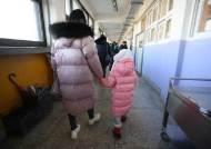 """서울시교육청 """"초등 신입생 537명 소재 미확인""""…30명은 경찰 파악중"""