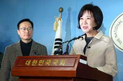 """""""손혜원 보니···'나 숙명여고 나온 여자야' 타짜 떠오른다"""""""
