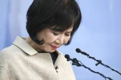 [단독]김정숙 명의 文 홍은동집, 매입자는 손혜원 前보좌관