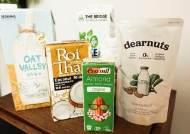 라테·주스 대신 두유·쌀우유…뱃살 빼려면 식물성 우유부터