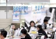 """7월부터 새 코픽스 도입, """"대출금리 0.27%포인트 인하 효과"""""""