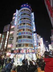日 신주쿠 노래방서 총격 사건 발생···한국인 1명 사망