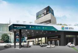 '전기차 무선충전소' 나올까...GS칼텍스-LG전자 복합 충전소 서울에 심는다
