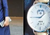 '이니 시계·김 여사 손가방' 자개가 孫 관련? 질문에 靑 비서관 대답