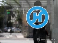 주총 앞둔 한진그룹…2~3대 주주 지배구조 개선 요구에 '한숨'