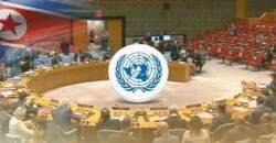 유엔, 대북지원단체 4곳에 제재면제 승인…올해 들어 처음