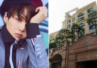 BTS SUGA Purchases Luxury Apartment in Prominent Neighborhood for 3 Million Dollars