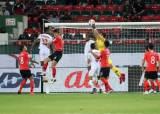 한국, FIFA랭킹 113위 바레인과 1-1…연장 돌입