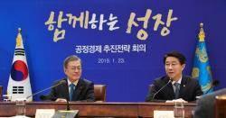 """文 """"국민연금 주주권으로 대기업 탈법 책임 묻겠다"""""""