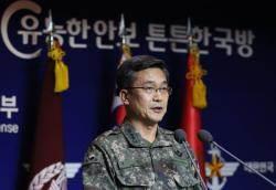 """軍 """"일본 초계기 또 근접비행···명백한 도발행위"""""""
