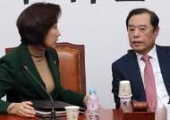 """나경원 """"靑, 조해주 임명 강행할 경우 2월 국회 없어"""""""