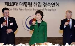 양승태도 박근혜도···'깨알수첩'에 당했다