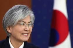"""강경화 장관 """"2차 북미 정상회담, 비핵화 성과 이뤄내야"""""""