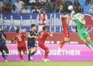 [속보] 일본, 베트남에 페널티킥 1-0 선제골