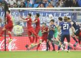 '<!HS>VAR<!HE> 행운+꽝하이 아깝다'...박항서호, 일본과 전반 0-0